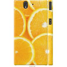 Чехол на Sony Xperia Z C6602 Апельсинки