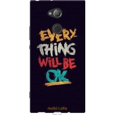 Чехол на Sony Xperia XA2 Ultra H4213 Everything will be Ok