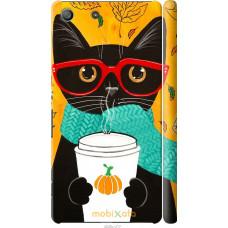 Чехол на Sony Xperia M5 Осенний кот