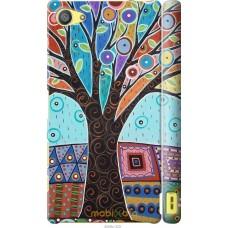 Чехол на Sony Xperia Z5 Compact E5823 Арт-дерево