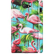 Чехол на Sony Xperia M2 D2305 Tropical background