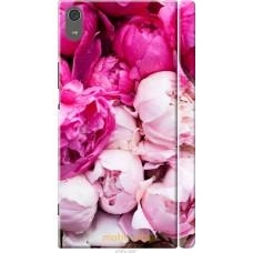 Чехол на Sony Xperia XA1 Ultra Розовые цветы