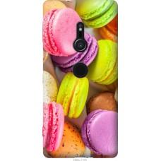 Чехол на Sony Xperia XZ2 Вкусные макаруны
