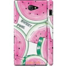 Чехол на Sony Xperia M2 D2305 Розовый арбузик