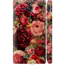 Чехол на Sony Xperia SP M35H Прекрасные розы