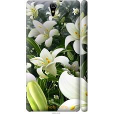 Чехол на Sony Xperia C5 Ultra Dual E5533 Лилии белые