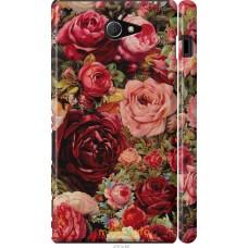 Чехол на Sony Xperia M2 dual D2302 Прекрасные розы
