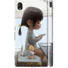 Чехол на Sony Xperia M4 Aqua Милая девочка с зайчиком