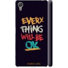 Чехол на Sony Xperia X Everything will be Ok