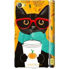 Чехол на Sony Xperia Z5 Compact E5823 Осенний кот