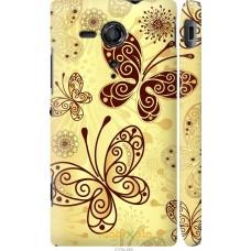 Чехол на Sony Xperia SP M35H Рисованные бабочки