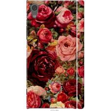 Чехол на Sony Xperia XA1 Прекрасные розы