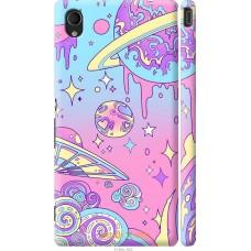 Чехол на Sony Xperia M4 Aqua 'Розовый космос