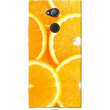Чехол на Sony Xperia XA2 Ultra H4213 Апельсинки