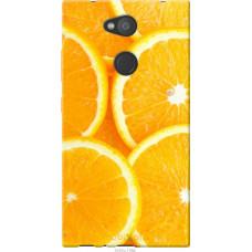 Чехол на Sony Xperia L2 H4311 Апельсинки