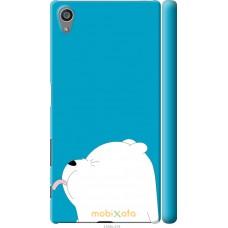 Чехол на Sony Xperia Z5 E6633 Мишка 1