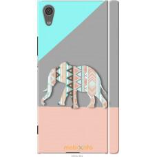 Чехол на Sony Xperia XA1 Узорчатый слон