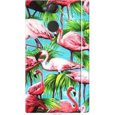 Чехол на Sony Xperia XA2 Tropical background