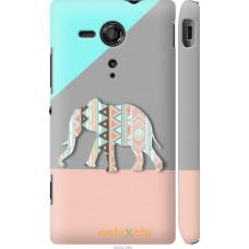 Чехол на Sony Xperia SP M35H Узорчатый слон