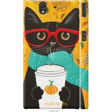 Чехол на Sony Xperia Z C6602 Осенний кот