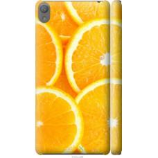 Чехол на Sony Xperia E5 Апельсинки