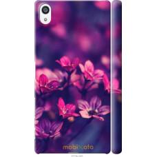 Чехол на Sony Xperia Z5 Premium Весенние цветочки
