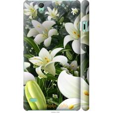 Чехол на Sony Xperia C4 Лилии белые