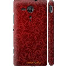 Чехол на Sony Xperia SP M35H Чехол цвета бордо