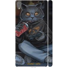 Чехол на Sony Xperia XA gamer cat