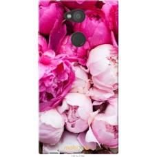 Чехол на Sony Xperia L2 H4311 Розовые цветы