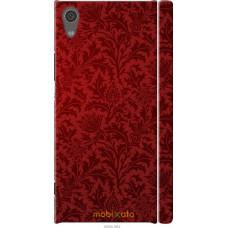 Чехол на Sony Xperia XA1 Чехол цвета бордо