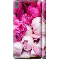 Чехол на Sony Xperia E5 Розовые цветы