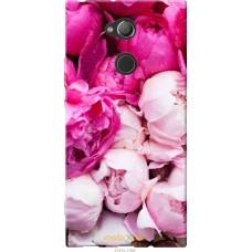 Чехол на Sony Xperia XA2 Ultra H4213 Розовые цветы