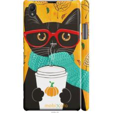 Чехол на Sony Xperia Z1 C6902 Осенний кот