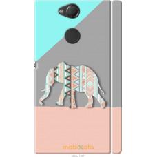 Чехол на Sony Xperia XA2 Узорчатый слон