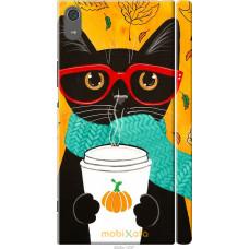 Чехол на Sony Xperia XA1 Ultra Осенний кот