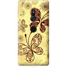 Чехол на Sony Xperia XZ2 Рисованные бабочки