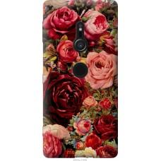 Чехол на Sony Xperia XZ2 Прекрасные розы