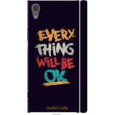 Чехол на Sony Xperia XA1 Everything will be Ok