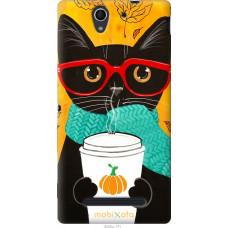 Чехол на Sony Xperia C3 Осенний кот