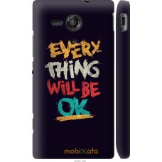 Чехол на Sony Xperia SP M35H Everything will be Ok
