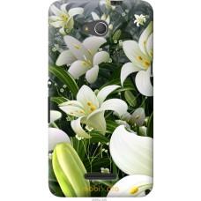 Чехол на Sony Xperia E4g Лилии белые