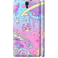 Чехол на Sony Xperia C5 Ultra Dual E5533 'Розовый космос