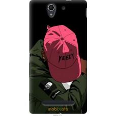 Чехол на Sony Xperia C3 De yeezy brand