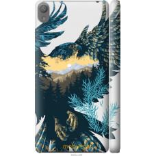 Чехол на Sony Xperia E5 Арт-орел на фоне природы