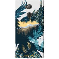 Чехол на Sony Xperia XA2 Ultra H4213 Арт-орел на фоне природ
