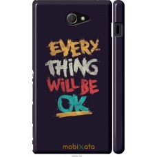 Чехол на Sony Xperia M2 dual D2302 Everything will be Ok