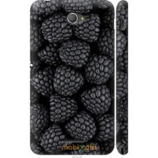 Чехол на Sony Xperia E4 Dual Черная ежевика