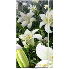 Чехол на Sony Xperia XA1 Ultra Лилии белые