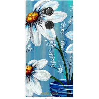 Чехол на Sony Xperia XA2 Ultra H4213 Красивые арт-ромашки